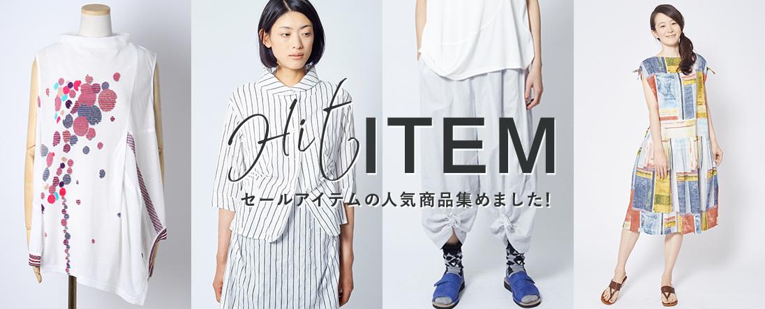 Hit item