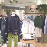 Atelier Sensounico セレオ八王子店