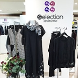 selection Sensounico 泉北髙島屋店